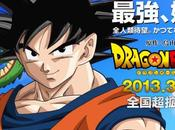 Dragon Ball 2013