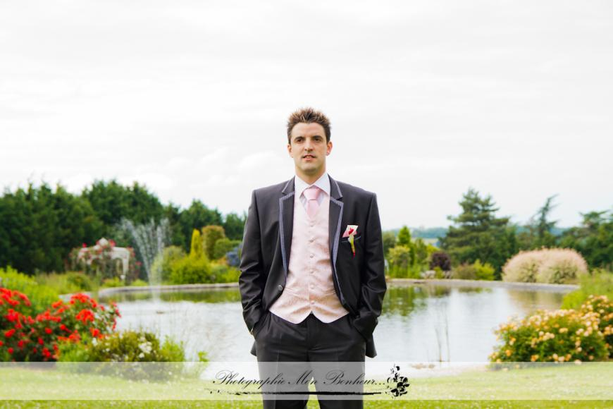 site pour mariage Gagny