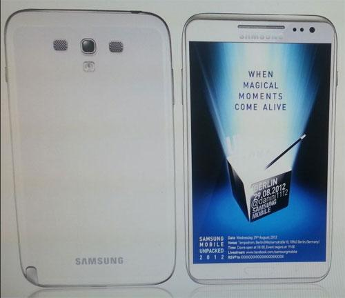 Le supposé nouveau Galaxy Note 2