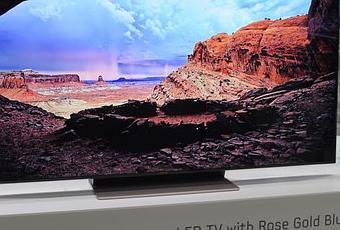 ifa 2012 tv 75 pouces led chez samsung avec des finitions tr s haut de gamme paperblog. Black Bedroom Furniture Sets. Home Design Ideas