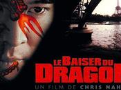 baiser mortel dragon