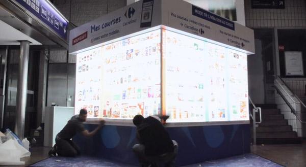 carrefour installe un magasin virtuel dans la gare de lyon part dieu paperblog. Black Bedroom Furniture Sets. Home Design Ideas