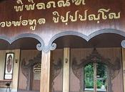 Thaïlande. Udonthani. Découverte d'un nouveau Musée