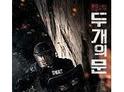 Festival Film Coréen Paris 2012, 3ème jour Yongsan