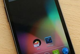 Android 4 1 2 Jelly Bean Leak Galaxy Ace 2 Sammobile