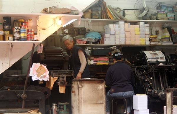 Tradition d'antan : imprimeur artisanal