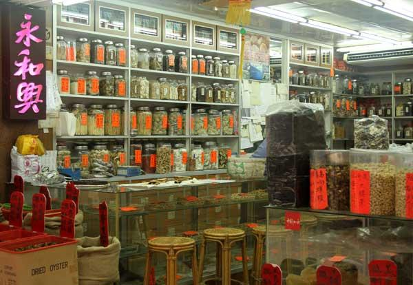 Pharmacopée chinoise Hong Kong