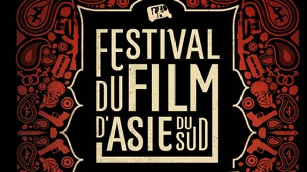 Le festival du Film d'Asie du Sud [Transgressif] alt=