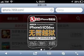 L'App Store gratuit sans Jailbreak pour iPhone, iPad et iPod