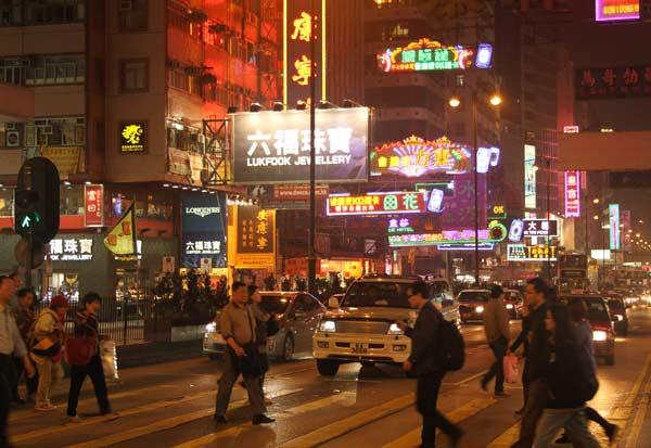 Rue de Hong Kong la nuit