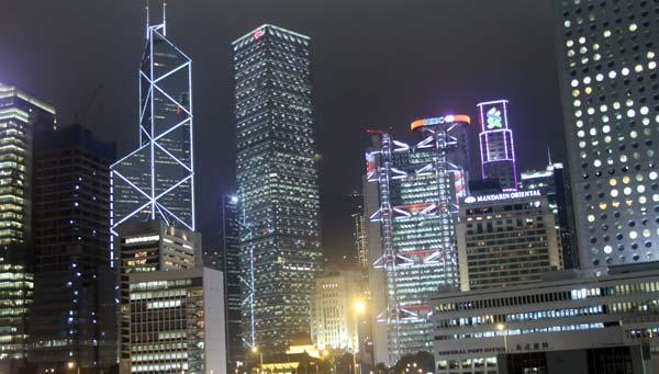 Banque HSBC à Hong Kong