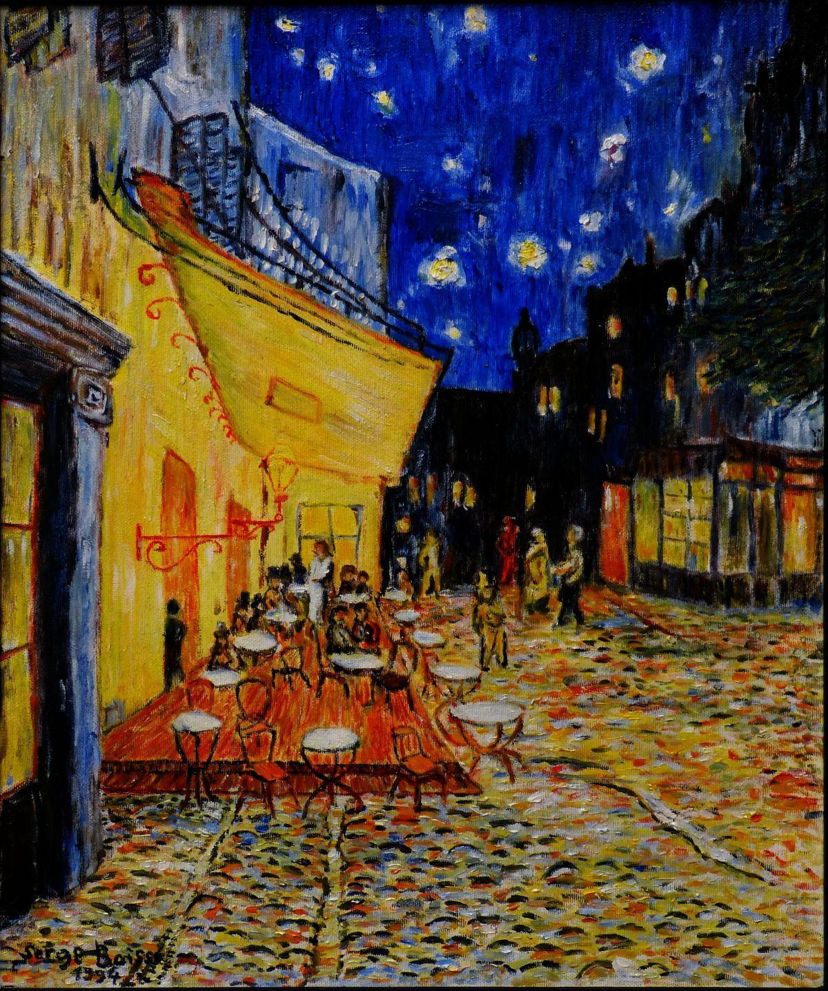 Cafe De Lune