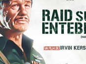 Critique dvd: raid entebbe