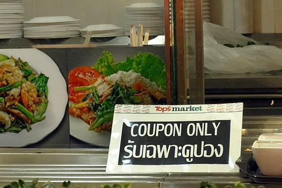 Food center Thailande