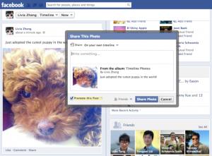 Facebook vous permet de promouvoir les posts de vos amis.