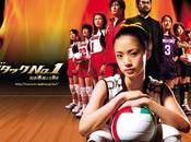 Attack No.1 dramaturgie volley japonais
