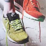 Nike Air Max 1 FB Green Leopard