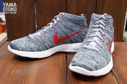 Nike-Lunar-Flyknit-Chukka-Wolf-Grey-03