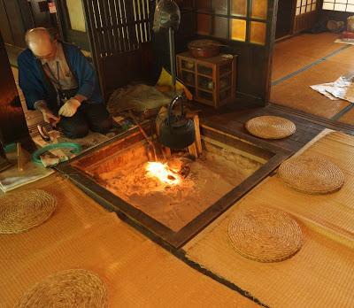 Edo Tokyo Tatemono En