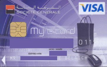 My e c@rd1 Vérifier votre compte Paypal au Maroc et récupérer votre argent