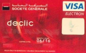 carte delic1 Vérifier votre compte Paypal au Maroc et récupérer votre argent
