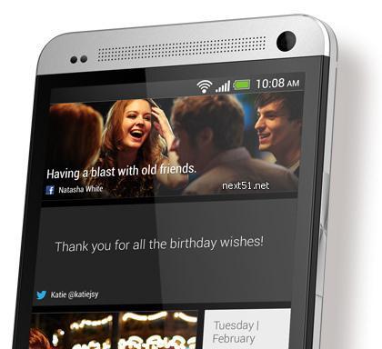 UN HTC One avec un big écran de 6 pouces...
