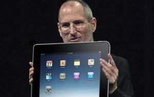Après l'iPad mini, des rumeurs autour d'un… iPad maxi !