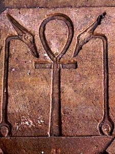 croix de vie temple d'horus à edfou