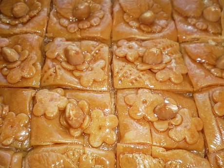Index g teaux alg riens traditionnels modernes 2013 voir - Recette de cuisine algerienne moderne ...