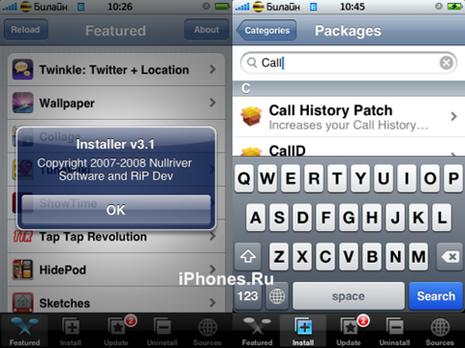 New installer 3.1 For iPhone