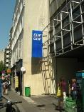 Au 94 rue Saint-Maur