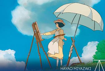 hayao miyazaki le vent se leve d couvrir. Black Bedroom Furniture Sets. Home Design Ideas