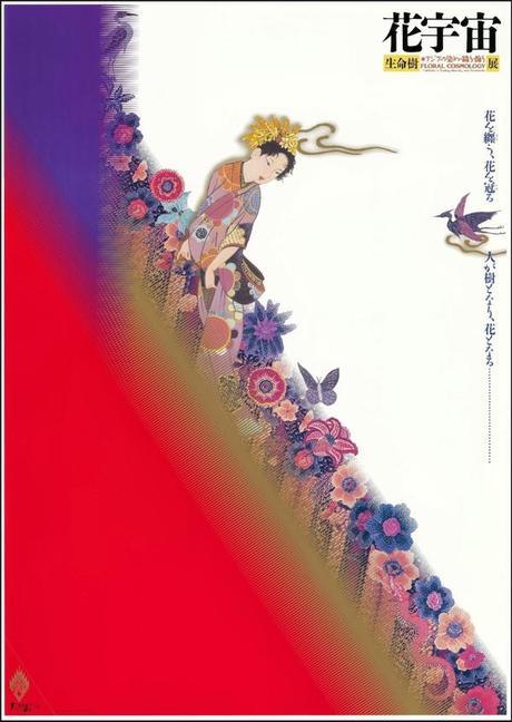 graphisme-japonais-5