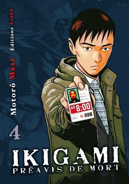 Catégorie manga: Seinen - Ikigami