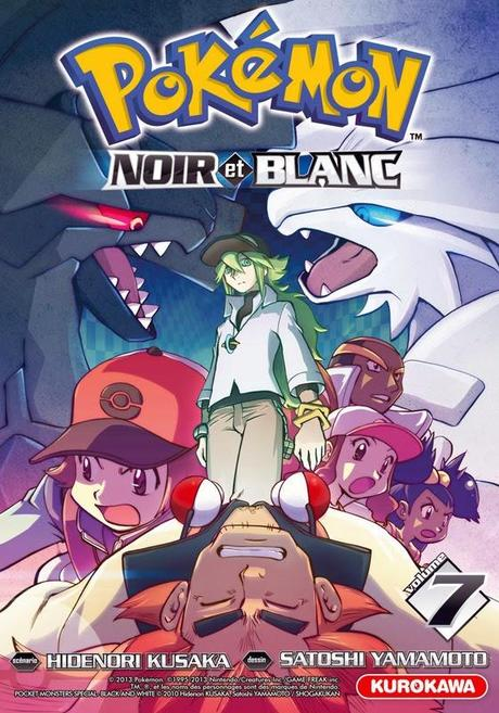 Catégorie manga: Kodomo - Pokemon