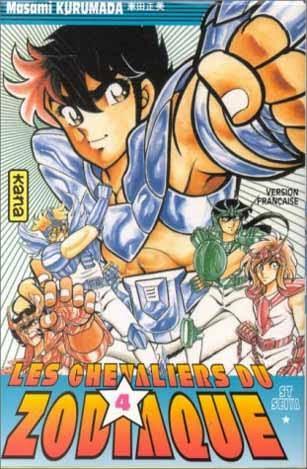 Catégorie manga: Shonen - Saint Seiya