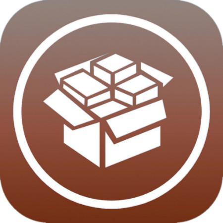 icone cydia iOS 7
