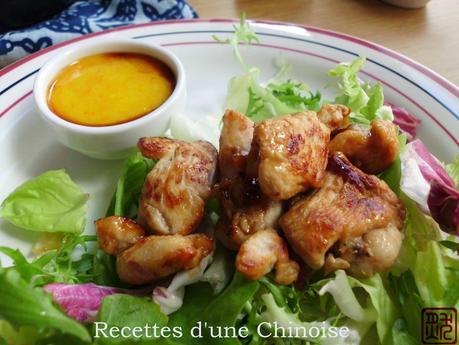 Sauce de kumquats style Hakka 客家金桔酱 kèjiā jīnjújiàng