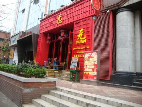 Xiangyang Lu