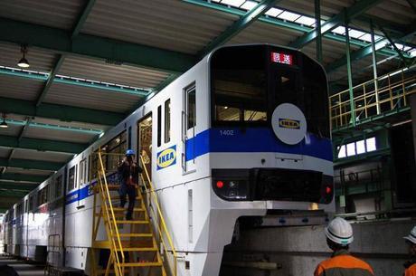 ikea-metro-tokyo-0c