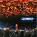 Pleymo Keckispasse 150x150 La Playlist de Mamie #01