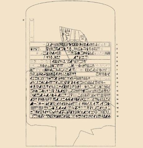 image_1826_1-Tempest-Stela-of-Ahmose.jpg