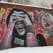 MTO_Street-culture.fr-28