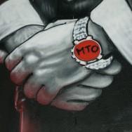 MTO_Street-culture.fr-40