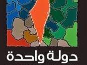 seul Etat pour Palestine