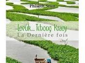 Loeuk... Tchong Kraoy dernière fois, Phiseth Srun.