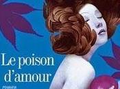 poison d'Amour, Eric-Emmanuel Schmitt