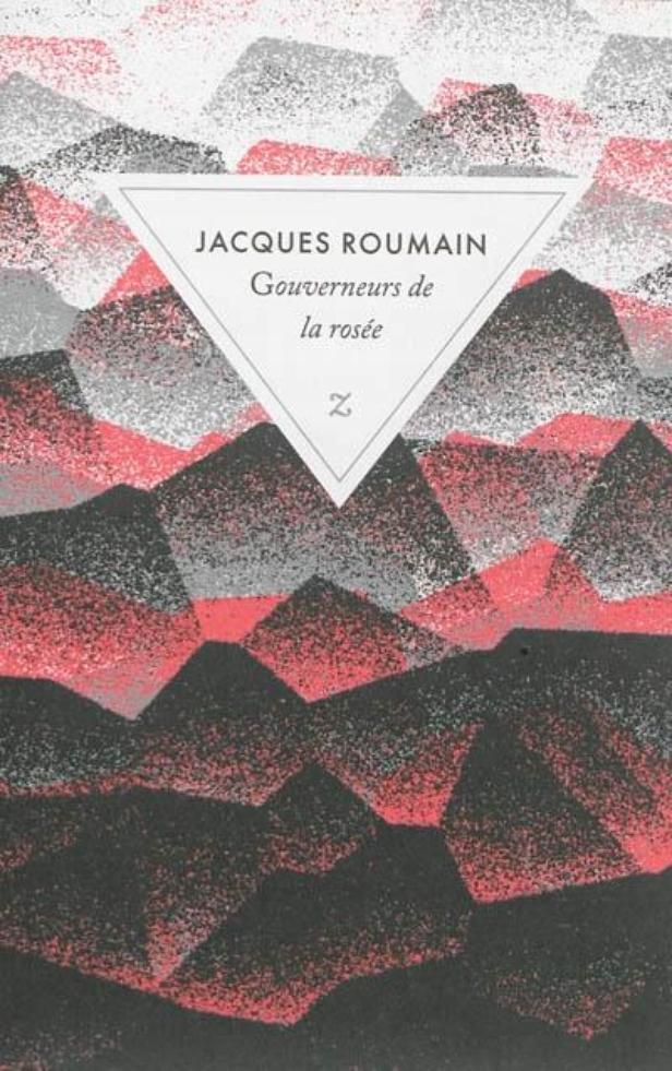 Gouverneurs de la rosée de Jacques ROUMAIN