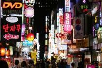Séoul, l'autre ville qui ne dort jamais