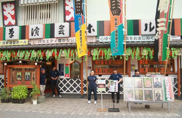 Quartier d'Asakusa : mon quartier préféré à Tokyo !
